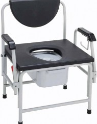650 LB Bariatric Drop Arm Commode
